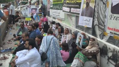Photo of Pakistanis observe Intl. Day of Victims of Enforced Disappearances