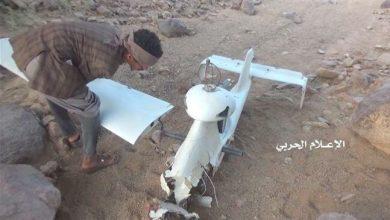 Photo of Yemeni forces, allies shoot down Saudi-led surveillance drone in Ta'izz