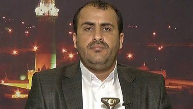 Photo of UAE Still among Yemeni Forces' Main Targets: Ansarullah