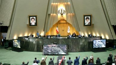 Photo of Iranian Parliament Prepares Bill to Support Anti-US Research Centers
