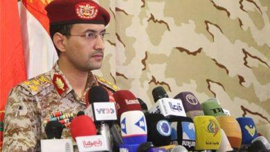 Photo of Yemen: New Attack on Saudi Facilities Imminent