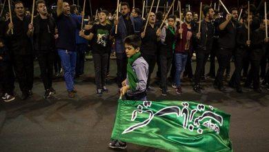 Photo of Muharram Ritual in Iran