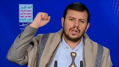 Photo of Sayyed al-Houthi vows more crushing response to Saudi attacks