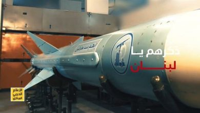 Photo of Hezbollah's new missile specialized in 'destroying all military battleships'