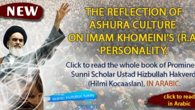 """Photo of Click to read the famous book by Ustad Hakverdi """"The Reflection of Ashura Culture on Imam Khomeini's Personality"""" in Arabic"""