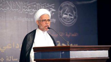 Photo of Bahraini regime steps up clampdown on Shia clergymen ahead of Ashura