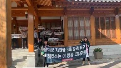 Photo of Protesters in South Korea attack US envoy's residence