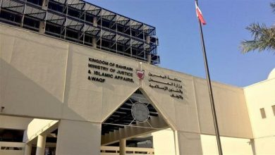 Photo of Bahraini regime urged to stop trying civilians before military courts