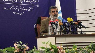 Photo of Fordow enrichment capacity reaching pre-JCPOA levels, to increase gradually: Iran