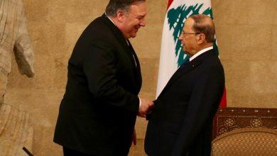Photo of Secret Document Revealed Plans for Civil War in Lebanon: Report
