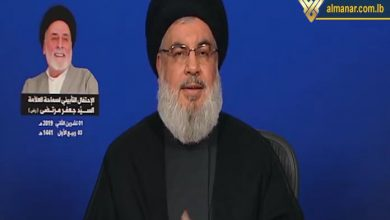 Photo of Sayyed Nasrallah Calls for Dialogue, Urges Formation Of Gov't in Shortest Time