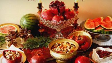 Photo of Iranians Celebrate Yalda Night
