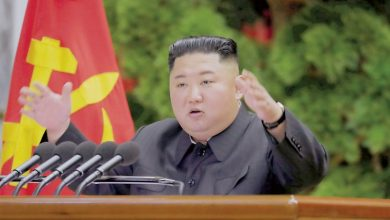 Photo of N Korean leder holds top party meeting ahead of US deadline