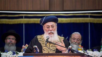 Photo of Top zionist rabbi's invitation marks Al Khalifah's hostility towards Bahrainis, Wefaq says