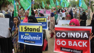 Photo of Mass protest in Pakistan over India's 'atrocities' in Kashmir