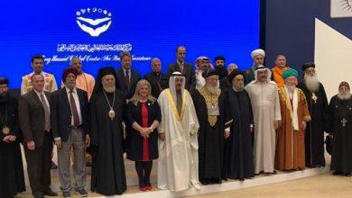 Photo of Jerusalem chief rabbi visits Bahrain amid Israel-Arab normalization bids