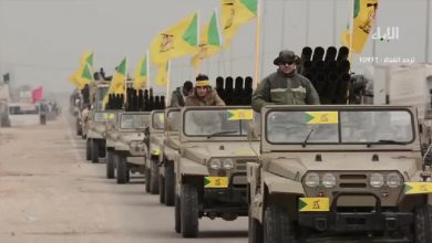 Photo of Kata'ib Hezbollah Vows to Retaliate for US Aggression