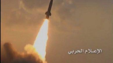 Photo of Houthi forces boast of massive missile stockpile and new capabilities