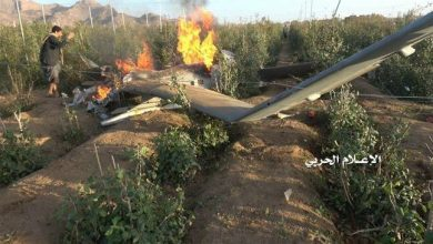 Photo of Yemeni fighters down another zionist Saudi spy drone, this time over Hajjah
