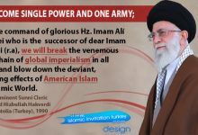 Photo of Prominent Sunni Cleric From Turkey invited all Muslim to  the leadership of Imam Ali Khamenei