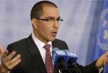 "Photo of Venezuelan FM Condemns US ""Treacherous"" Assassination of General Soleimani"