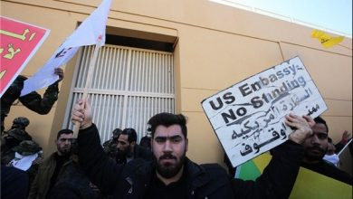 Photo of Iraqi People Continue Sit-In in Front of US Embassy for 2nd Day