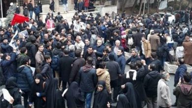 Photo of Iranian University Students Rally to Condemn Anti-Government Protest