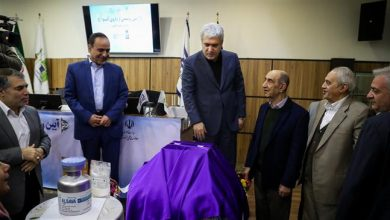 Photo of Iran unveils biotech treatment for fatal neurological disease