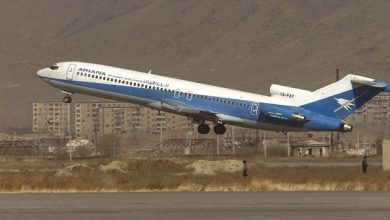 Photo of Passenger jet carrying 83 people crashes in Afghanistan
