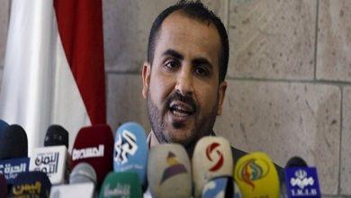 Photo of Yemen vows to respond to Saudi-led coalition's future attacks 'painfully': Ansarullah spox