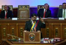 Photo of Venezuela's Maduro says EU, UN observers allowed to monitor elections