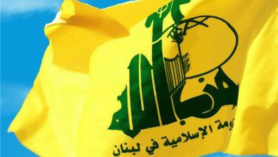 "Photo of Hezbollah Denounces ""Deal of Shame"", Lashes out at ""Treacherous Arab Regimes"""