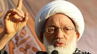 Photo of Bahrain's Sheikh Qassim Urges Muslims to Counter US-Israeli Plot against Palestine