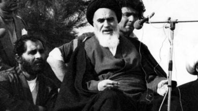 Photo of Iran Celebrating Islamic Revolution Anniversary
