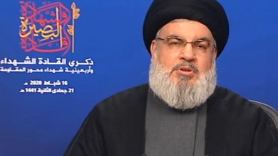 Photo of Trump Administration Most Arrogant, Corrupt in US History: Nasrallah