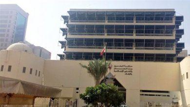 Photo of Bahraini court gives prison sentences to seven anti-regime activists