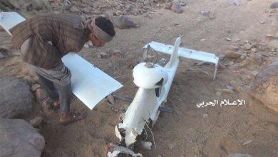Photo of Yemeni forces, allies shoot down Saudi-led reconnaissance drone in Hudaydah