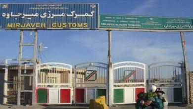 Photo of Iran, Pakistan sign agreement to streamline trade