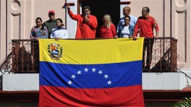 Photo of Venezuela slams Colombia over diplomatic break-up
