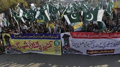 Photo of Pakistan observes Kashmir Solidarity Day