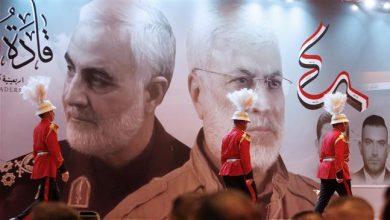Photo of Iraqis gather to honor Iran's Lt. Gen. Soleimani, PMU's deputy cmdr. Muhandis