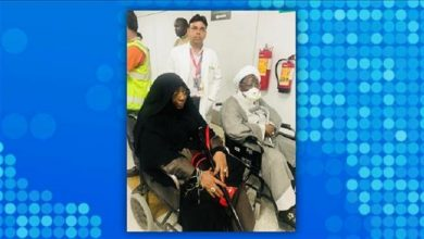 Photo of Nigerian Muslim leader Zakzaky, wife in critical health condition: Lawyer