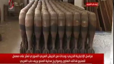 Photo of VIDEO: Syrian military uncovers large missile factory newly captured area in Aleppo