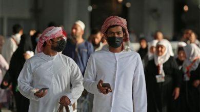 Photo of Media Reports: 14 Saudi Princes Infected with Coronavirus