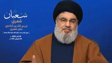 Photo of Hezbollah Chief Calls for End to Saudi Aggression on Yemen