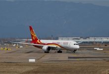 Photo of China Resumes Domestic Passenger Flights in Hubei After Easing Quarantine Restrictions Against Covid-19
