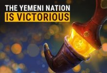 "Photo of ""The Yemeni nation and Ansarullah will definitely be victorious"""