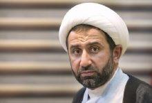 Photo of Bahrain's treatment of its nationals racist inhumane: Bahraini Cleric