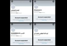 Photo of Zionist Twitter Suspends Leader of Islamic Ummah Imam Sayyed Ali Khamenei Accounts