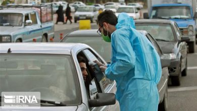 Photo of Iran's Health Ministry: 552 patients recover from coronavirus
